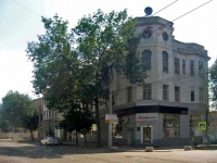 Samara, Nekrasovskaya st, house 57. Apartment house