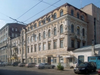 Samara, Nekrasovskaya st, house 62. office building