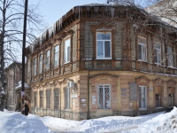 Samara, Nekrasovskaya st, house 85. Apartment house