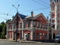 neighbour house: st. Nekrasovskaya, house 23. cafe / pub