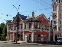 соседний дом: ул. Некрасовская, дом 23. кафе / бар