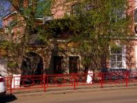 Самара, улица Некрасовская, дом 34. многоквартирный дом
