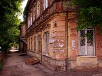 Samara, Nekrasovskaya st, house 85. Apartment house