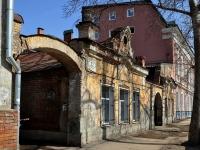Самара, улица Некрасовская, дом 32. многоквартирный дом