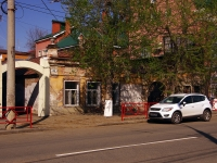 萨马拉市, Nekrasovskaya st, 房屋 32. 公寓楼
