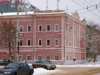 Samara, Nekrasovskaya st, house 1. office building