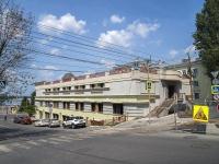 """Самара, банк """"Первый объединенный банк"""", улица Некрасовская, дом 2"""