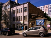 neighbour house: st. Nekrasovskaya, house 10. Apartment house