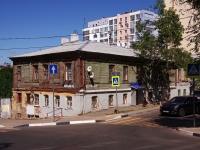 соседний дом: ул. Некрасовская, дом 18. многоквартирный дом