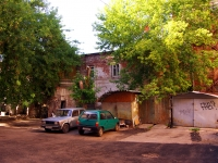 萨马拉市, Nekrasovskaya st, 房屋 22. 公寓楼