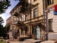 Samara, Nekrasovskaya st, house 22. Apartment house