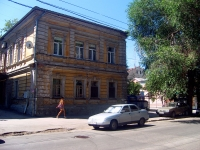 neighbour house: st. Nekrasovskaya, house 25. Apartment house