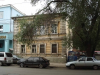 Samara, Nekrasovskaya st, house 25. Apartment house