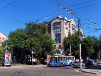 萨马拉市, Nekrasovskaya st, 房屋 28. 公寓楼