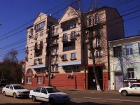 Samara, Nekrasovskaya st, house 28. Apartment house