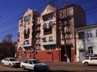 Самара, улица Некрасовская, дом 28. многоквартирный дом