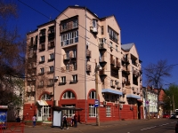neighbour house: st. Nekrasovskaya, house 28. Apartment house