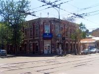 Самара, центр занятости населения Центр занятости населения городского округа Самара , улица Некрасовская, дом 29