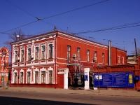 Samara, employment centre Центр занятости населения городского округа Самара , Nekrasovskaya st, house 29
