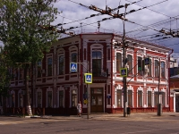 neighbour house: st. Nekrasovskaya, house 29. employment centre Центр за­ня­то­сти на­се­ле­ния го­род­ско­го окру­га Са­ма­ра