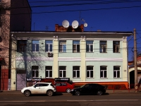 neighbour house: st. Nekrasovskaya, house 30. Apartment house