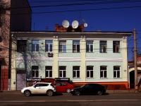 隔壁房屋: st. Nekrasovskaya, 房屋 30. 公寓楼