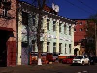 Samara, Nekrasovskaya st, house 30. Apartment house