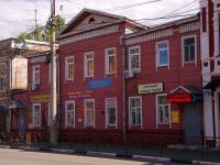 Самара, улица Некрасовская, дом 31. многоквартирный дом
