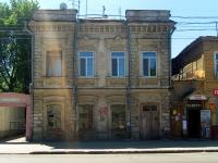 萨马拉市, Nekrasovskaya st, 房屋 33. 公寓楼