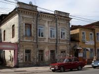 Samara, Nekrasovskaya st, house 33. Apartment house