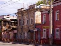 Самара, улица Некрасовская, дом 33. многоквартирный дом
