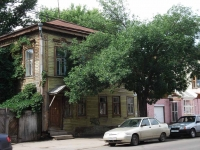 Samara, Nekrasovskaya st, house 35. Apartment house