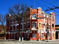 neighbour house: st. Nekrasovskaya, house 38. governing bodies Администрация Самарского района