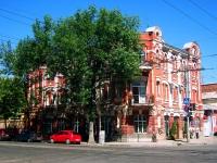 萨马拉市, 管理机关 Администрация Самарского района, Nekrasovskaya st, 房屋 38