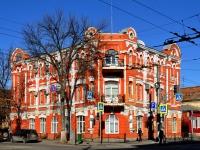 соседний дом: ул. Некрасовская, дом 38. органы управления Администрация Самарского района