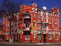 Samara, governing bodies Администрация Самарского района, Nekrasovskaya st, house 38