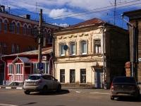 隔壁房屋: st. Nekrasovskaya, 房屋 40. 管理机关 Администрация Самарского района