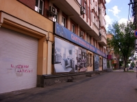 Samara, Nekrasovskaya st, house 43. Apartment house