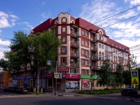 neighbour house: st. Nekrasovskaya, house 43. Apartment house