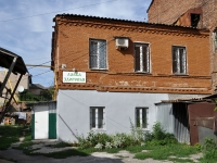 萨马拉市, Nekrasovskaya st, 房屋 44. 别墅