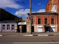 neighbour house: st. Nekrasovskaya, house 44. Private house