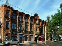 Самара, улица Некрасовская, дом 46. многоквартирный дом