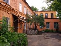 Самара, улица Некрасовская, дом 47. жилой дом с магазином