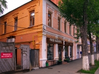 neighbour house: st. Nekrasovskaya, house 47. Apartment house with a store on the ground-floor