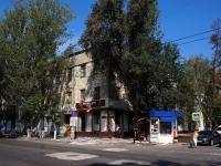 Самара, улица Некрасовская, дом 48. многоквартирный дом