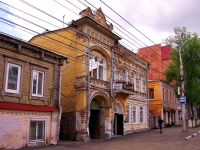 Самара, улица Некрасовская, дом 49. многоквартирный дом