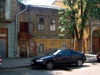 萨马拉市, Nekrasovskaya st, 房屋 51. 公寓楼