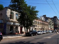 Samara, Nekrasovskaya st, house 52. Apartment house