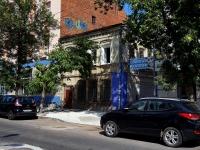 Самара, улица Некрасовская, дом 52. многоквартирный дом