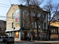 neighbour house: st. Nekrasovskaya, house 53. Apartment house